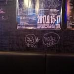 ライブ&バー バックドロップ -