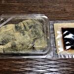 京都北野 煉屋八兵衛 - わらび餅(きなこ)6個入り 400円