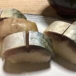 Suehiro - 鯖寿司