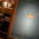 アクアリウム at ALFRED DUNHILL -