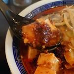 120401596 - 麻婆豆腐