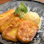 広島風おこのみやき屋 ちゃこ - 料理写真:お好み焼き店ならでは!『鉄板て#12441;作るフレンチトースト』