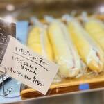パン工房 サンク - 生クリームといちごジャム¥150-