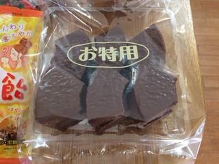 名糖産業 直売店 - チョコがけバウム