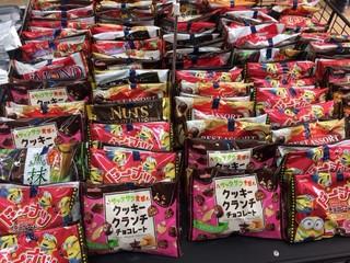 名糖産業 直売店