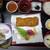 芸州 - 料理写真:もみじ豚カツ御膳
