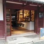 ソルズ コーヒー ラボラトリー - 入口