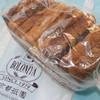 京都祇園ボロニヤ - 料理写真:お宝「端っこデニッシュパン」220円