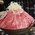 Taishuuwagyuusakabakonroyashimofuriwagyuunabetokoubegyuuhorumonteppanyaki - 超名物霜降り和牛鍋