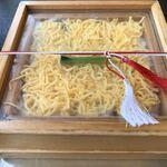 蔵Pura 和膳 風 - 返し寿司