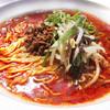 大名ちんちん - 料理写真:坦々麺