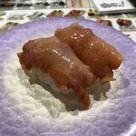回転寿司 花いちもんめ - 赤貝
