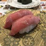 回転寿司 花いちもんめ - 中トロ