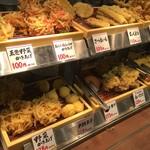 丸亀製麺 - 天ぷらコーナー(2019.11.7)