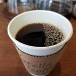 ステラ・コーヒー - グアテマラ アンティグアSHB。