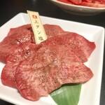 肉の切り方 - 上タン塩 1,260円