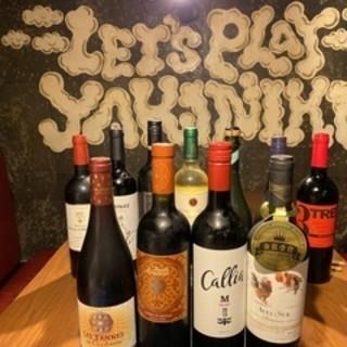 和牛ハラミと赤ワイン!ボトルワイン2900円均一!!