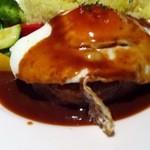 チキンバル ヴァンテオ - 鴨肉のハンバーグ900円