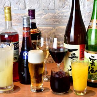 約100種!ソムリエ厳選のワインや豊富なドリンクでお食事を♪