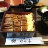 Chikurintei - 料理写真: