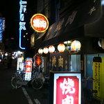楽洛亭 - 日本橋で独り焼肉と言えばこちら!今現在はオールナイト営業ではありません。