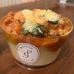 Potato Cream - ナスと挽肉のトマト(550円)