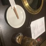 焼肉BEBU屋 - ドリンク写真: