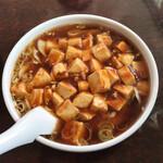 台湾料理 紅四季 - 料理写真:麻婆刀削麺 825円