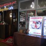 コカレストラン&マンゴツリーカフェ - 外観