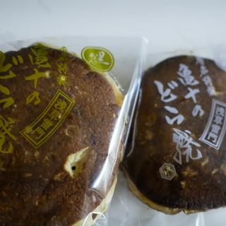 亀十 - 料理写真: