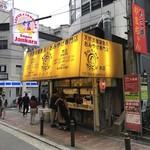120463089 - やまちゃん 本店