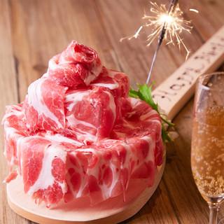 ★記念日に♪【とろにく特製肉ケーキ】