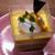 ウルソン - 料理写真:マンゴー