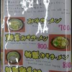 120471240 - menu