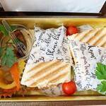 ズッカロチーノ タカラヅカ - パニーニ弁当 鮮魚&カポナータ