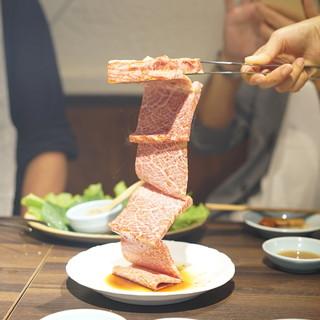 赤坂 らいもん - 料理写真: