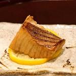 味享 - 鰤の柚子の幽庵焼き