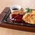 カタマリ肉ステーキ&サラダバー にくスタ - 料理写真: