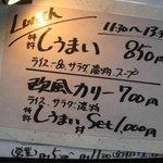 1205036 - 松富1