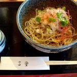三里 - おろし蕎麦です