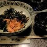 カルビハウス牛王 - 料理写真:ビビンバ