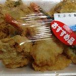 ナカギン鮮魚