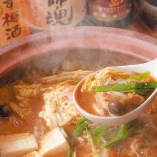 ◇冬限定メニュー◇『地鶏のコトコト煮込み鍋』にほっこり◎