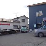 満ぷく処 くぅ - 店舗前が駐車場