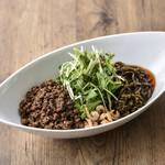 黒胡麻坦々麺(汁なし)