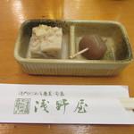 Asanoya - お通し