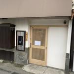 120509937 - JR藤沢駅から徒歩10分です