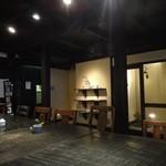 壱之町珈琲店 - 店内の様子です。