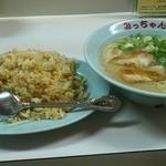 みっちゃんラーメン - 炒飯セット♪750円