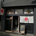 鉄板TOKYO - 外観写真: